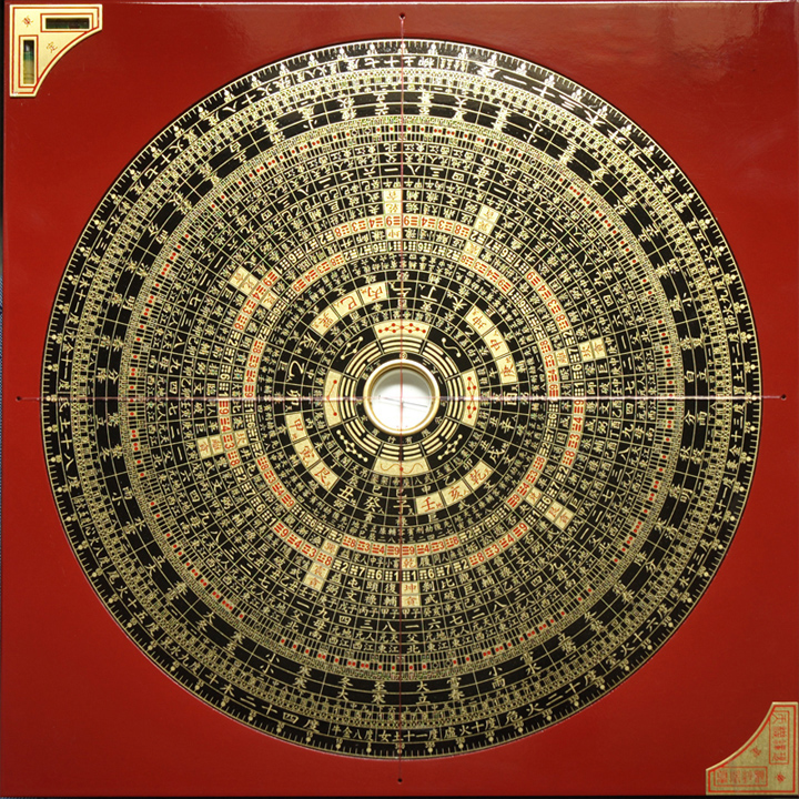 tonting 12003 sanyuan feng shui compass chinese feng shui compass